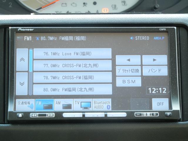 「ダイハツ」「ムーヴ」「コンパクトカー」「福岡県」の中古車10