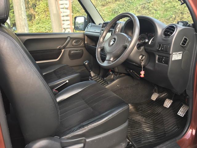 ランドベンチャー 4WD リアカット 2インチアップ(13枚目)