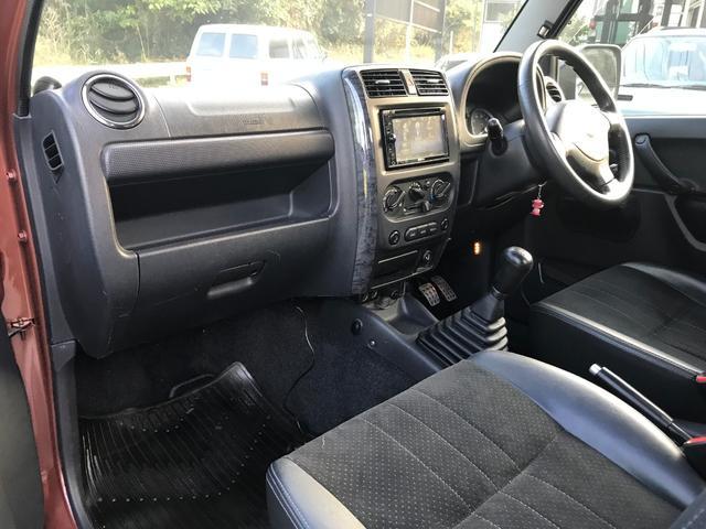 ランドベンチャー 4WD リアカット 2インチアップ(16枚目)