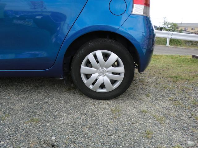 「トヨタ」「ヴィッツ」「コンパクトカー」「佐賀県」の中古車20