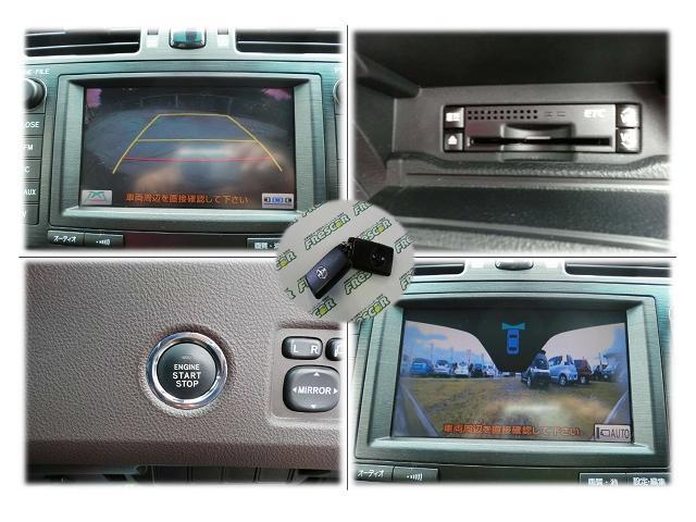 240F スマートキー HDDナビ バックカメラ(9枚目)