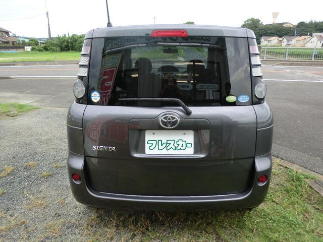 「トヨタ」「シエンタ」「ミニバン・ワンボックス」「佐賀県」の中古車3