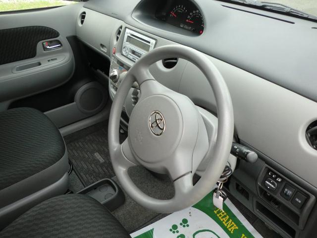 「トヨタ」「シエンタ」「ミニバン・ワンボックス」「佐賀県」の中古車16