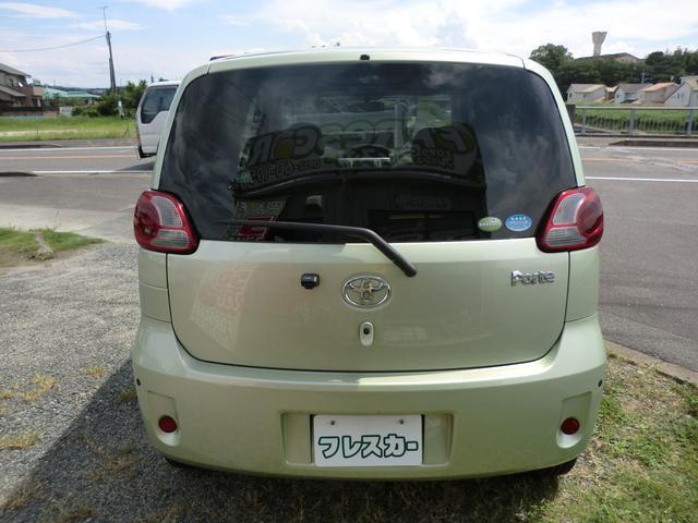 「トヨタ」「ポルテ」「ミニバン・ワンボックス」「佐賀県」の中古車3