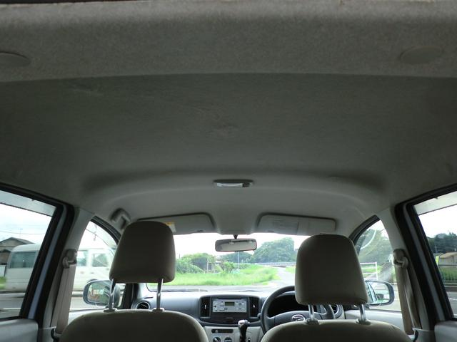 「ダイハツ」「ミライース」「軽自動車」「佐賀県」の中古車12