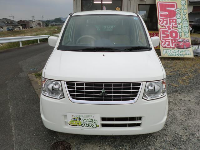 「三菱」「eKワゴン」「コンパクトカー」「佐賀県」の中古車2