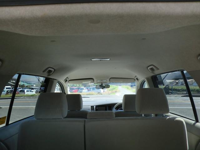 「トヨタ」「アイシス」「ミニバン・ワンボックス」「佐賀県」の中古車12