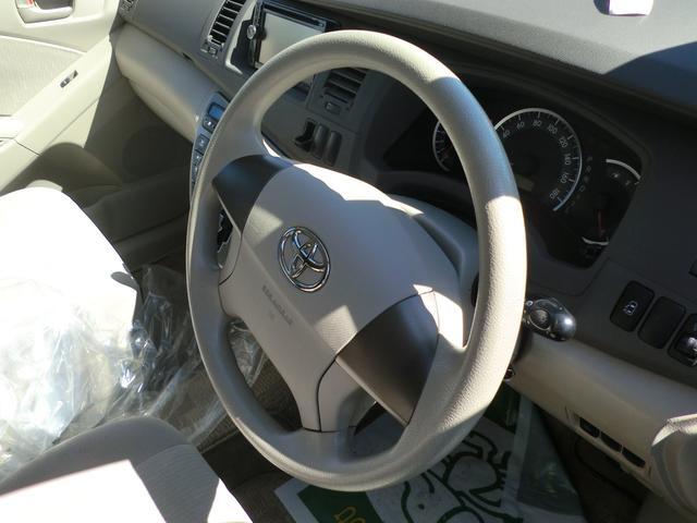 「トヨタ」「アイシス」「ミニバン・ワンボックス」「佐賀県」の中古車16