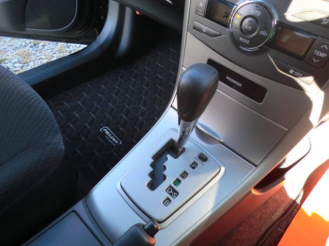 「トヨタ」「カローラフィールダー」「ステーションワゴン」「佐賀県」の中古車11