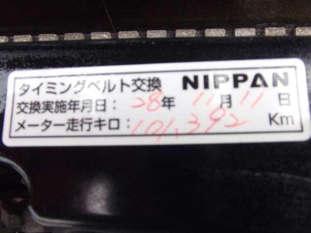 アクティブフィールドエディション HDDナビ ICターボ(20枚目)
