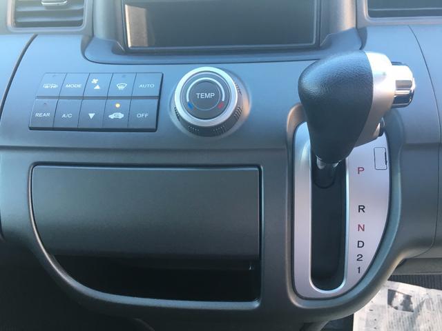 ホンダ ステップワゴン G Lパッケージ エアロ パワースライドドア HID