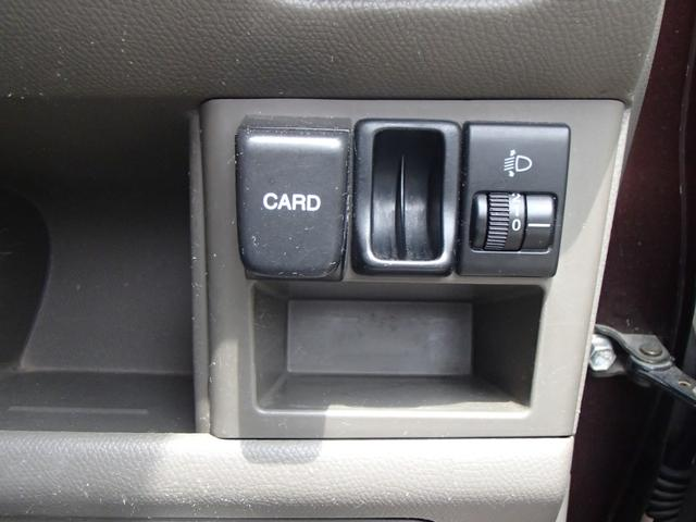 「スズキ」「MRワゴン」「コンパクトカー」「大分県」の中古車17