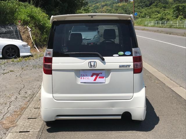 「ホンダ」「ゼスト」「コンパクトカー」「大分県」の中古車7