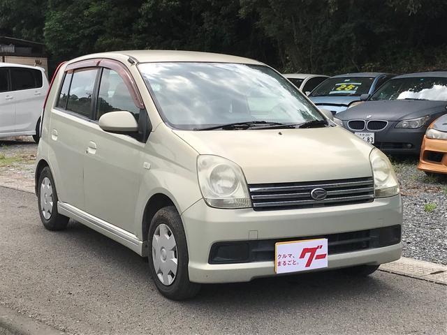 「ダイハツ」「ミラアヴィ」「軽自動車」「大分県」の中古車3