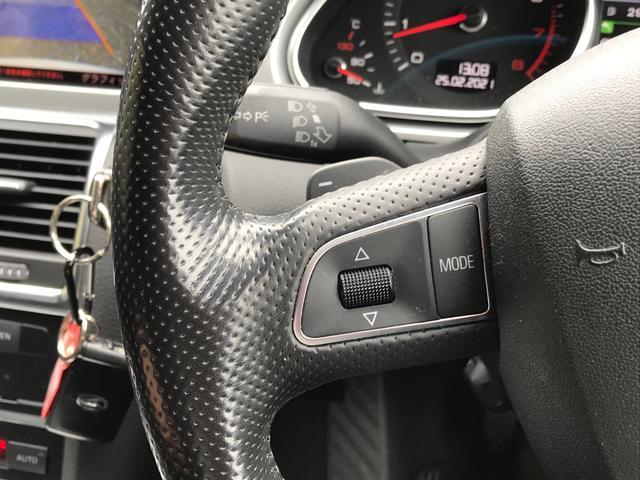 3.0TFSIクワトロ 4WD AW ナビ AT サンルーフ HID PS バックカメラ クルコン ETC(4枚目)