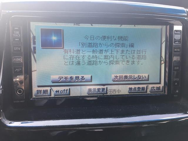 トヨタ ノア Si 社外アルミ 車高調 エアロ 後席モニター