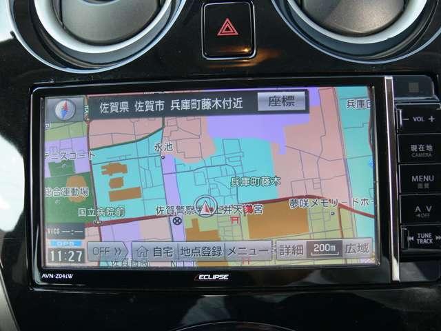 1.2 X DIG-S エアバック ABS スマートキー ナ(10枚目)