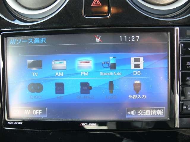 1.2 X DIG-S エアバック ABS スマートキー ナ(12枚目)