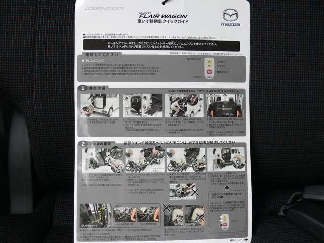 「マツダ」「フレアワゴン」「コンパクトカー」「佐賀県」の中古車18