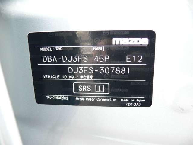 1.3 13C エアバック ABS スマートキー ラジオ(18枚目)