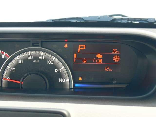 660 ハイブリッド XG エアバック ABS スマートキー(13枚目)