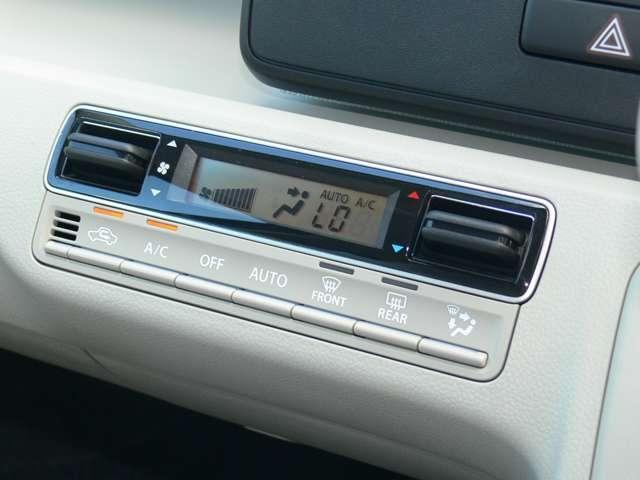 660 ハイブリッド XG エアバック ABS スマートキー(19枚目)
