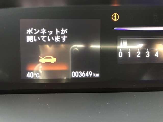 1.5 モデューロX ホンダ センシング 純正ナビ Rカメラ(20枚目)