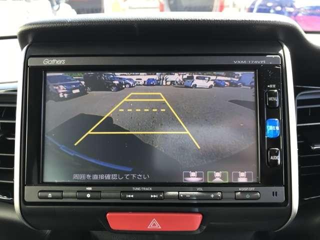 初心者の方や運転が苦手な方でも安心して駐車ができるバックカメラ!