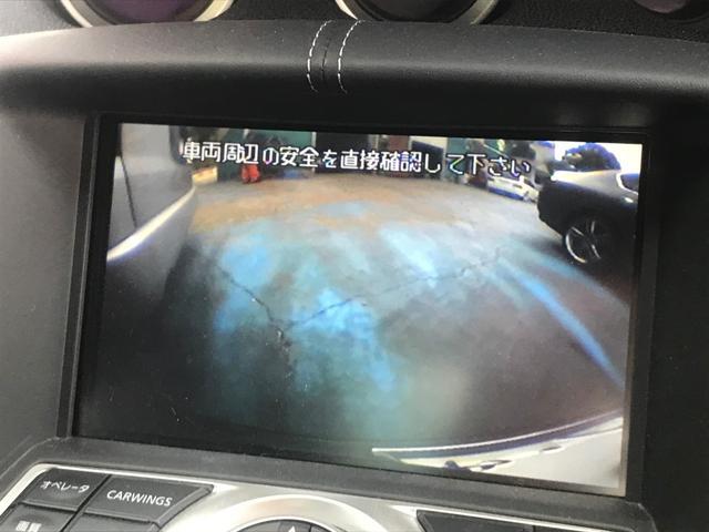 バージョンT HDDナビ バックカメラ DVD再生 ETC(16枚目)