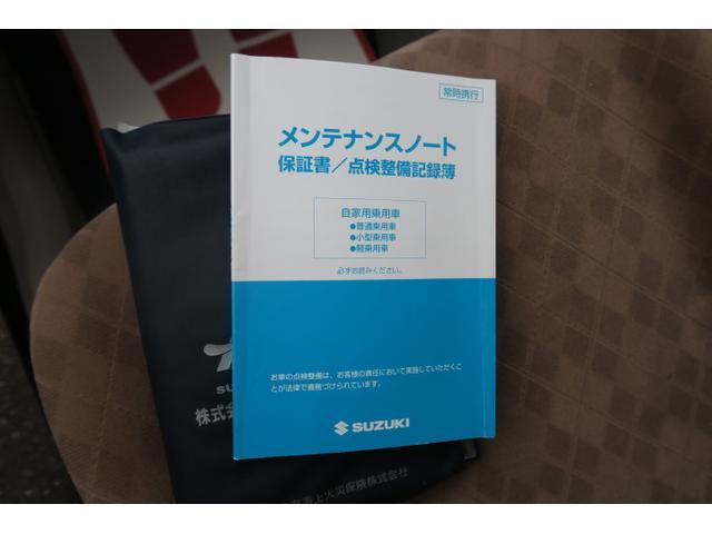 EII CD キーレス ライトレベル調節 セキュリティ(18枚目)
