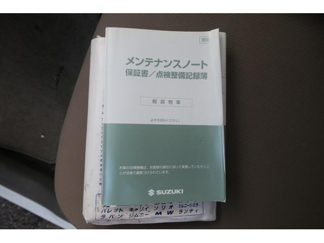「スズキ」「アルト」「軽自動車」「大分県」の中古車22