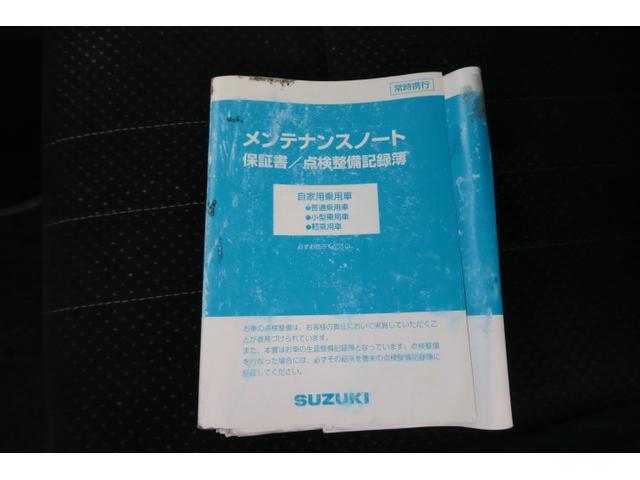 ランドベンチャー コンビレザーシート 純正16AW(18枚目)