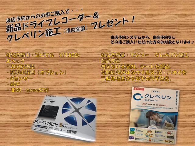 ランドベンチャー  純正16AW 4WD CD MD(2枚目)