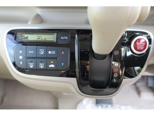 「ホンダ」「N-BOX」「コンパクトカー」「大分県」の中古車31