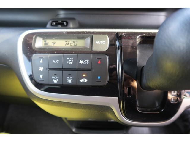 「ホンダ」「N-BOX」「コンパクトカー」「大分県」の中古車28