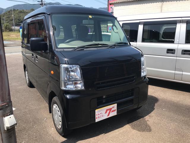 「マツダ」「スクラム」「軽自動車」「佐賀県」の中古車3
