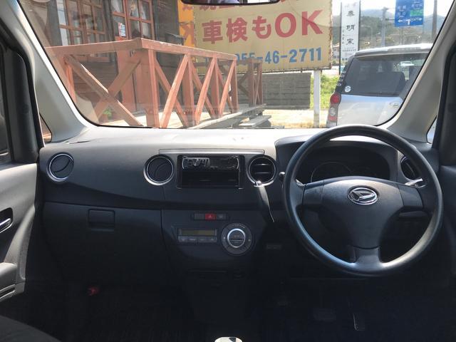 「ダイハツ」「タント」「コンパクトカー」「佐賀県」の中古車9