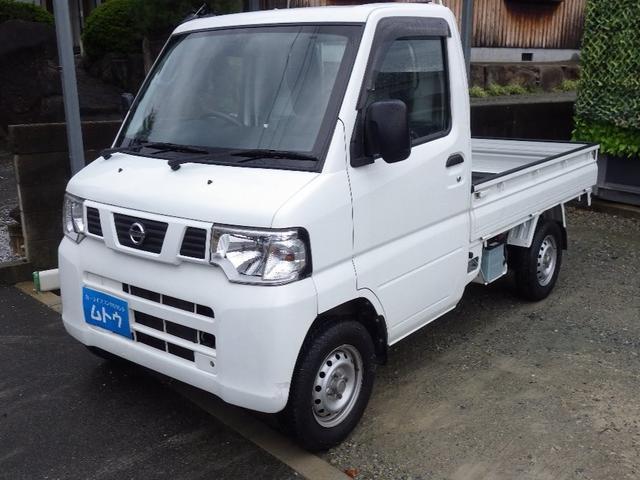「日産」「NT100クリッパー」「トラック」「福岡県」の中古車7
