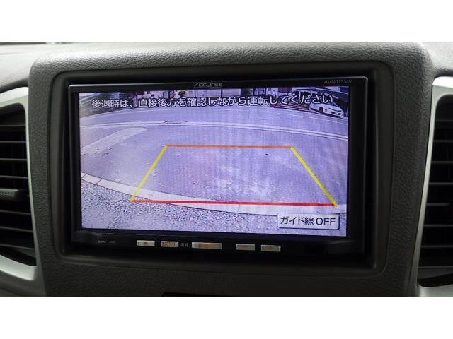 ナビゲーション ワンセグTV バックカメラ付