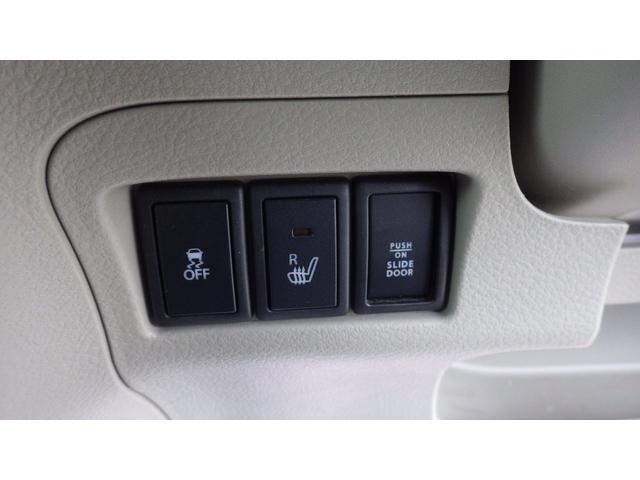 運転席ヒーター付 トラクション安全装置付 スイッチ