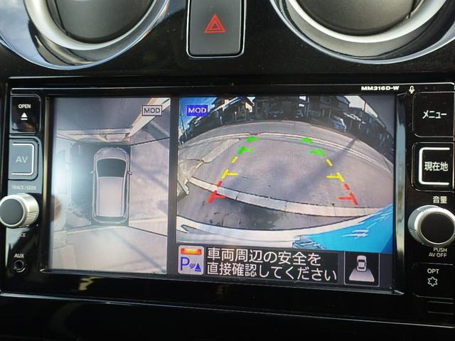 e-パワー X エマージェンシーブレーキ アラウンドビューモニター(10枚目)
