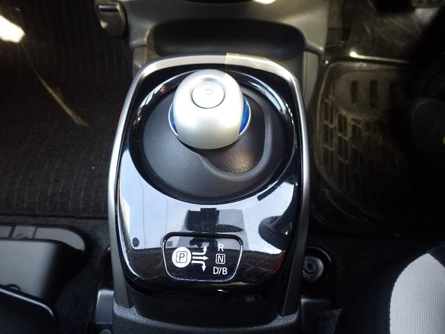 e-パワー X エマージェンシーブレーキ アラウンドビューモニター(11枚目)