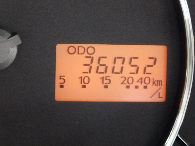 ダイハツ ミラ メモリアルエディション CD キーレス 基本装備 電動ミラー