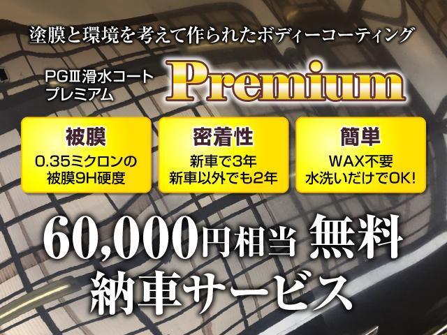 318iツーリング Mスポーツパッケージ(2枚目)