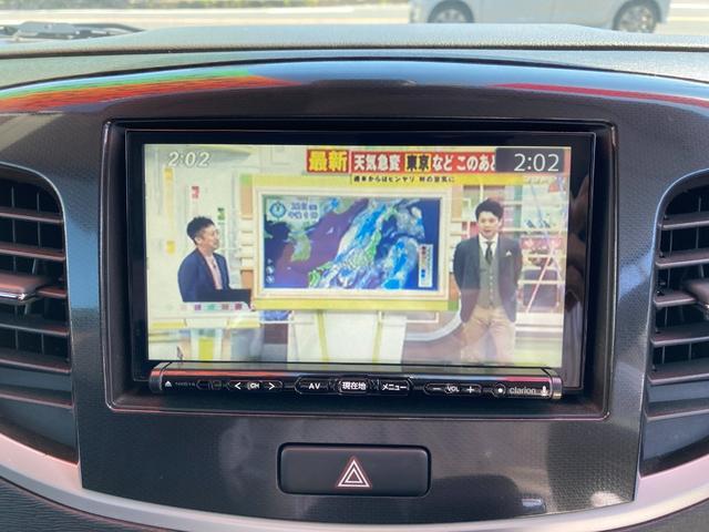 X レーダーブレーキサポート ナビTV アイドリングストップ シートヒーター プッシュスタート(24枚目)
