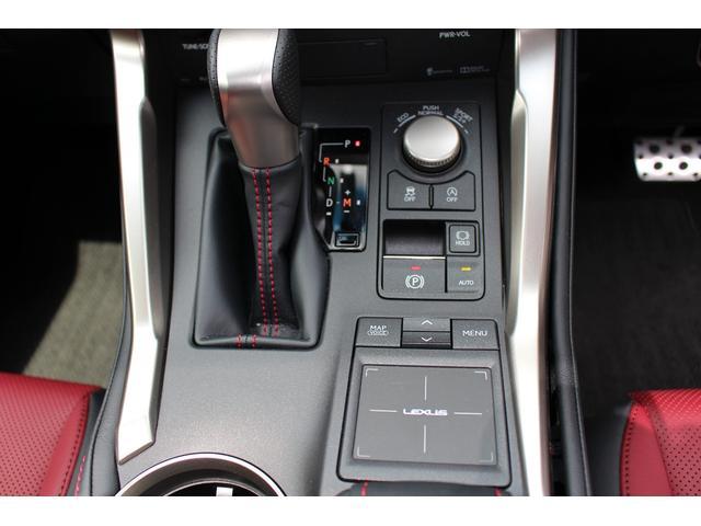 レクサス NX NX200t Fスポーツ パノラミックビュー プリクラッシュ