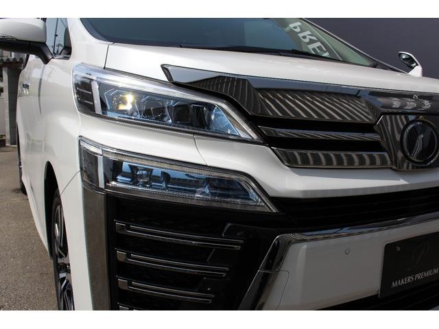 トヨタ ヴェルファイア 2.5Z Gエディション 3眼LED・ルーフ・デジタルミラー