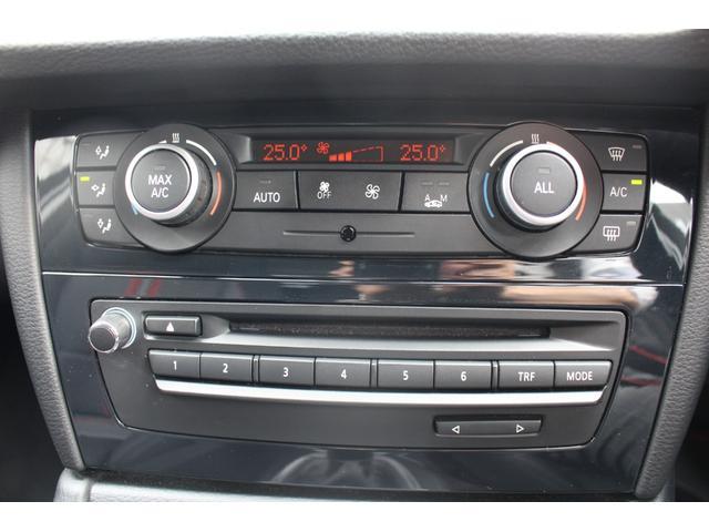 「BMW」「X1」「SUV・クロカン」「福岡県」の中古車9
