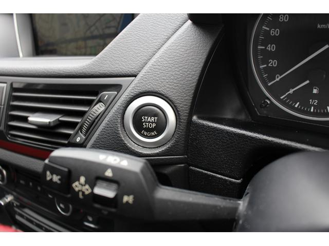 「BMW」「X1」「SUV・クロカン」「福岡県」の中古車12