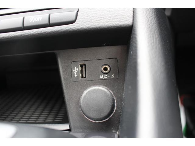 「BMW」「X1」「SUV・クロカン」「福岡県」の中古車13